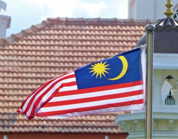Passer la frontière terrestre Thaïlande/Malaisie