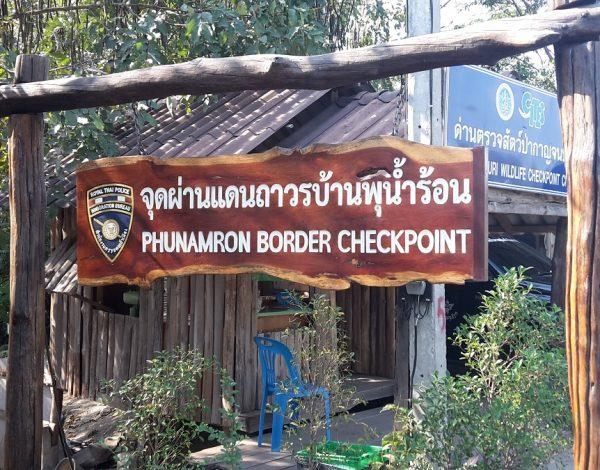 Passer la frontière terrestre Myanmar/Thaïlande par Htee Khee/Phunamron