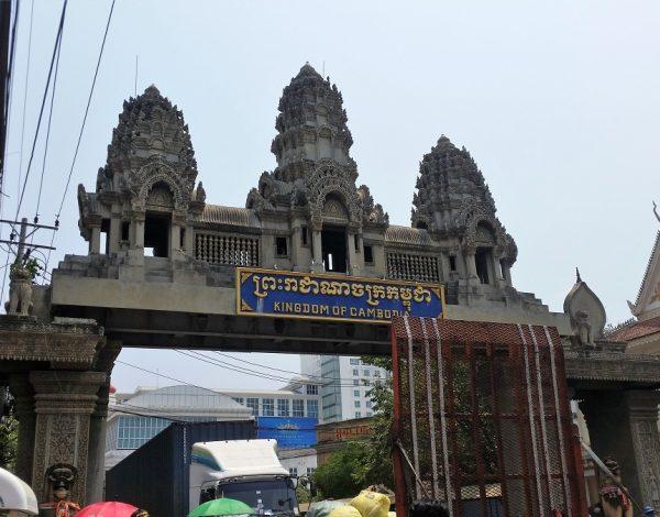 Passer la frontière Thaïlande/Cambodge sans bakchich